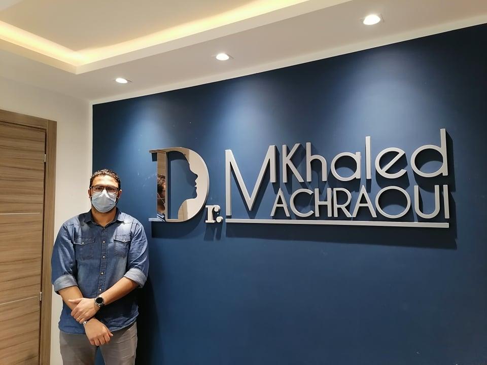 Dr Khaled Machraoui
